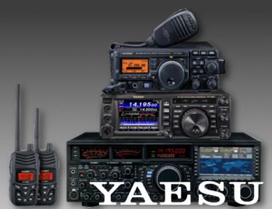 Базовые рации и трансиверы Любительские радиостанции